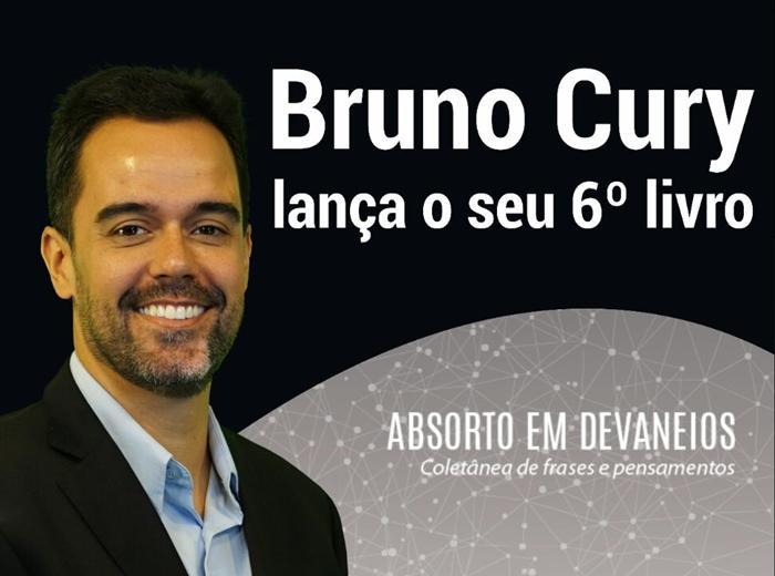 O lançamento acontece nesta sexta-feira (22), a partir das 18h, naRua dos Estudantes, 169 - Centro.